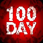 100天扫除僵最新破解版图标