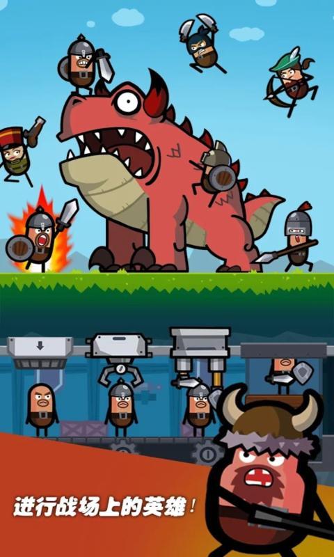 英雄工厂破解版游戏截图