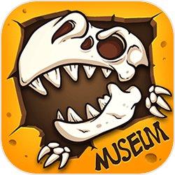 化石博物馆破解版图标