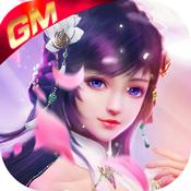 仙剑诛魔(免费GM)图标