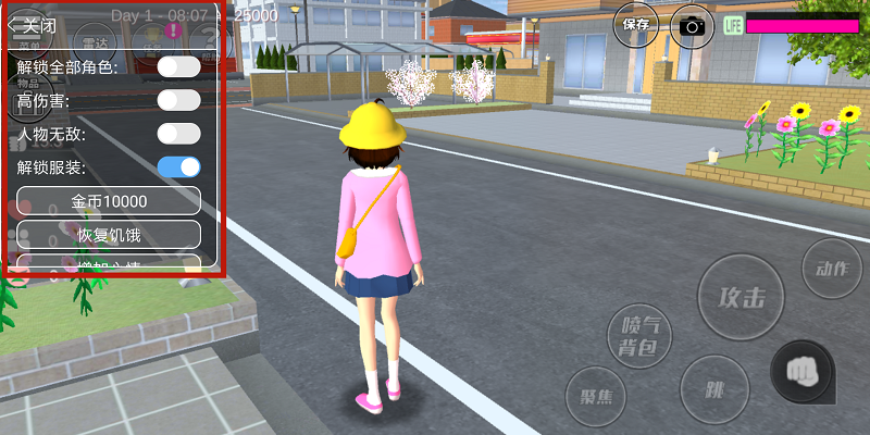 樱花校园模拟器皇宫版中文版游戏截图