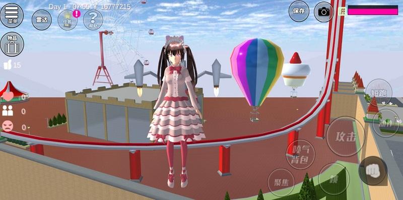 2020年新版的樱花校园模拟器中文版