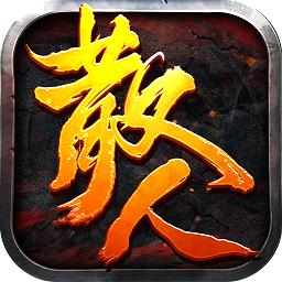 龙皇传说最新激活码版图标