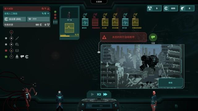 哀恸之日最新安卓中文破解版游戏截图