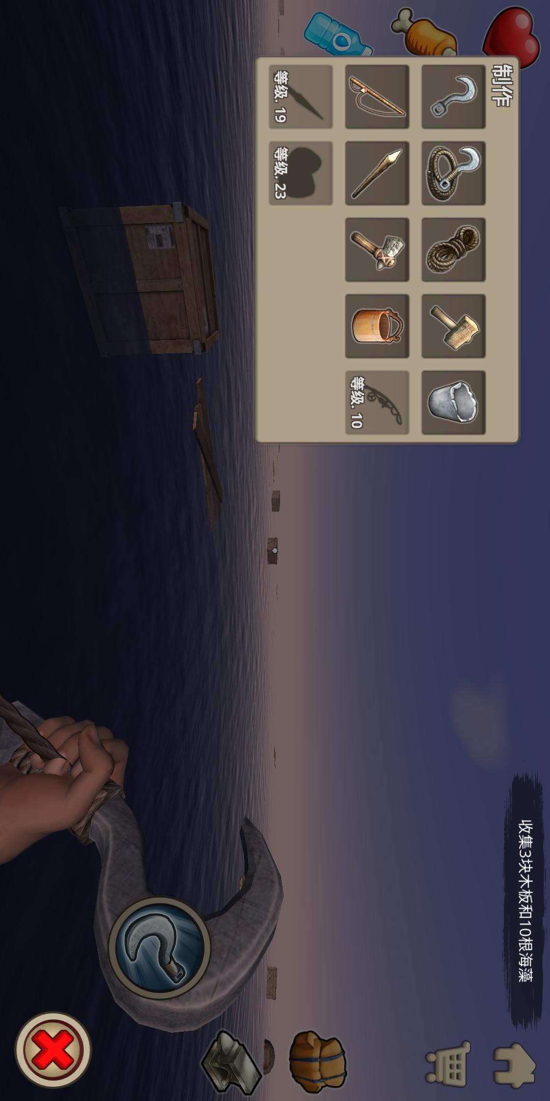 木筏求生汉化中文破解版游戏截图