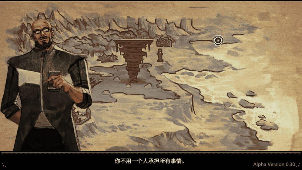 拯救大魔王2逆流最新破解版游戏截图