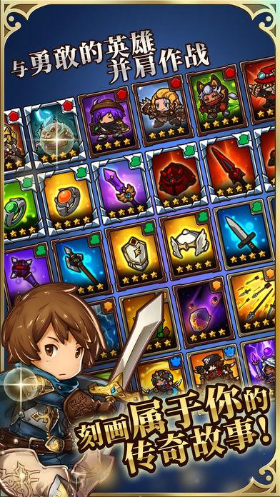 疯狂塔防物语最新破解版2.0.3游戏截图
