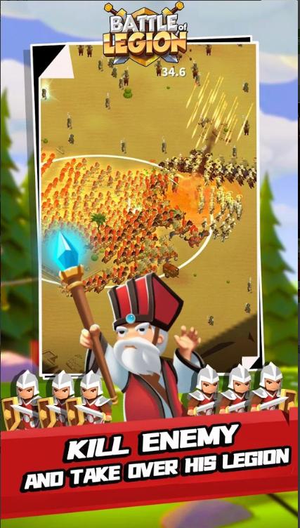 军团之战中文版游戏截图