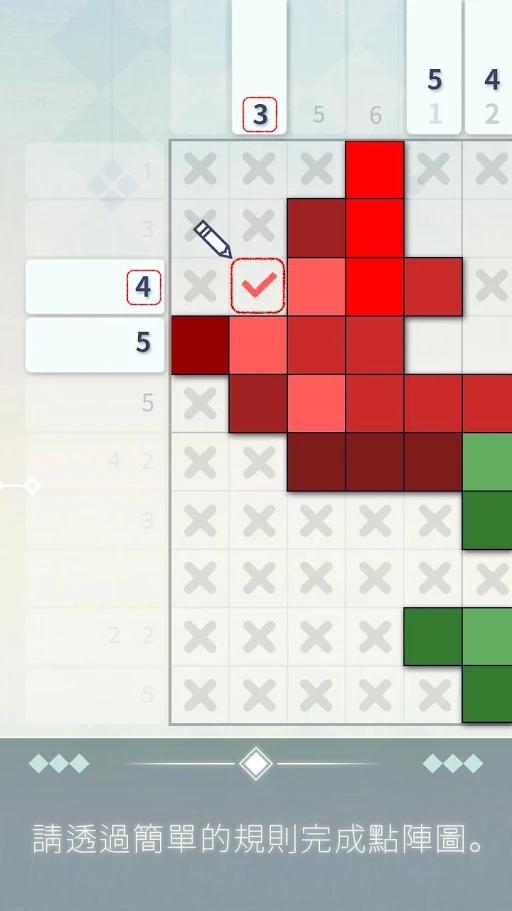 艾斯数织手游破解版游戏截图