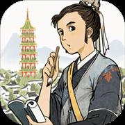 江南百景图1.2.1最新版图标