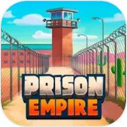 监狱帝国破解版图标