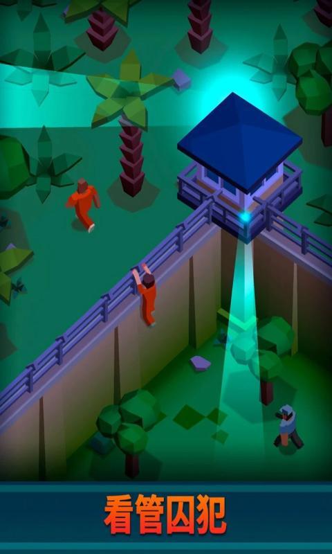 监狱帝国破解版游戏截图