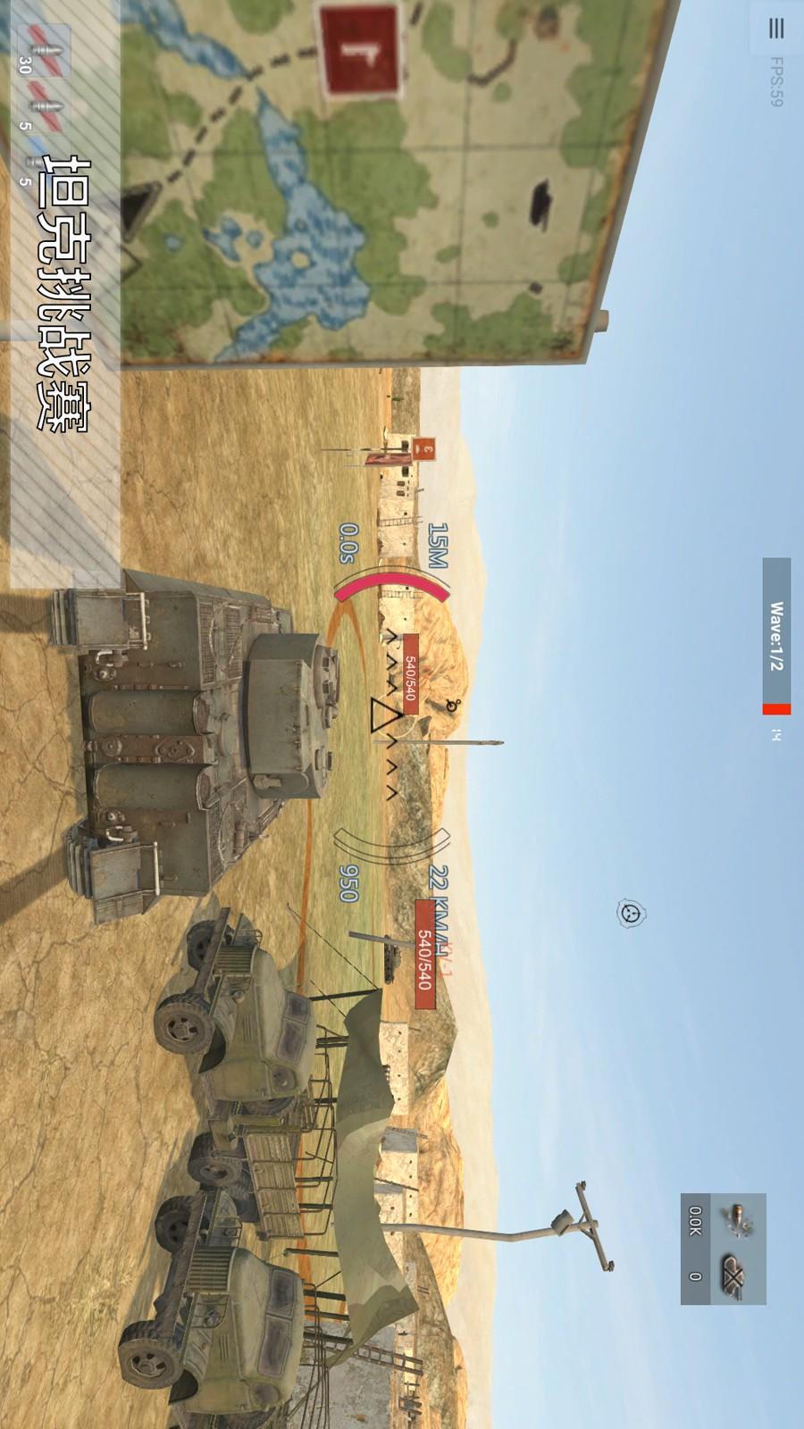 装甲纷争最新版破解版游戏截图