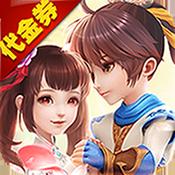 剑踪侠影(BT版)图标