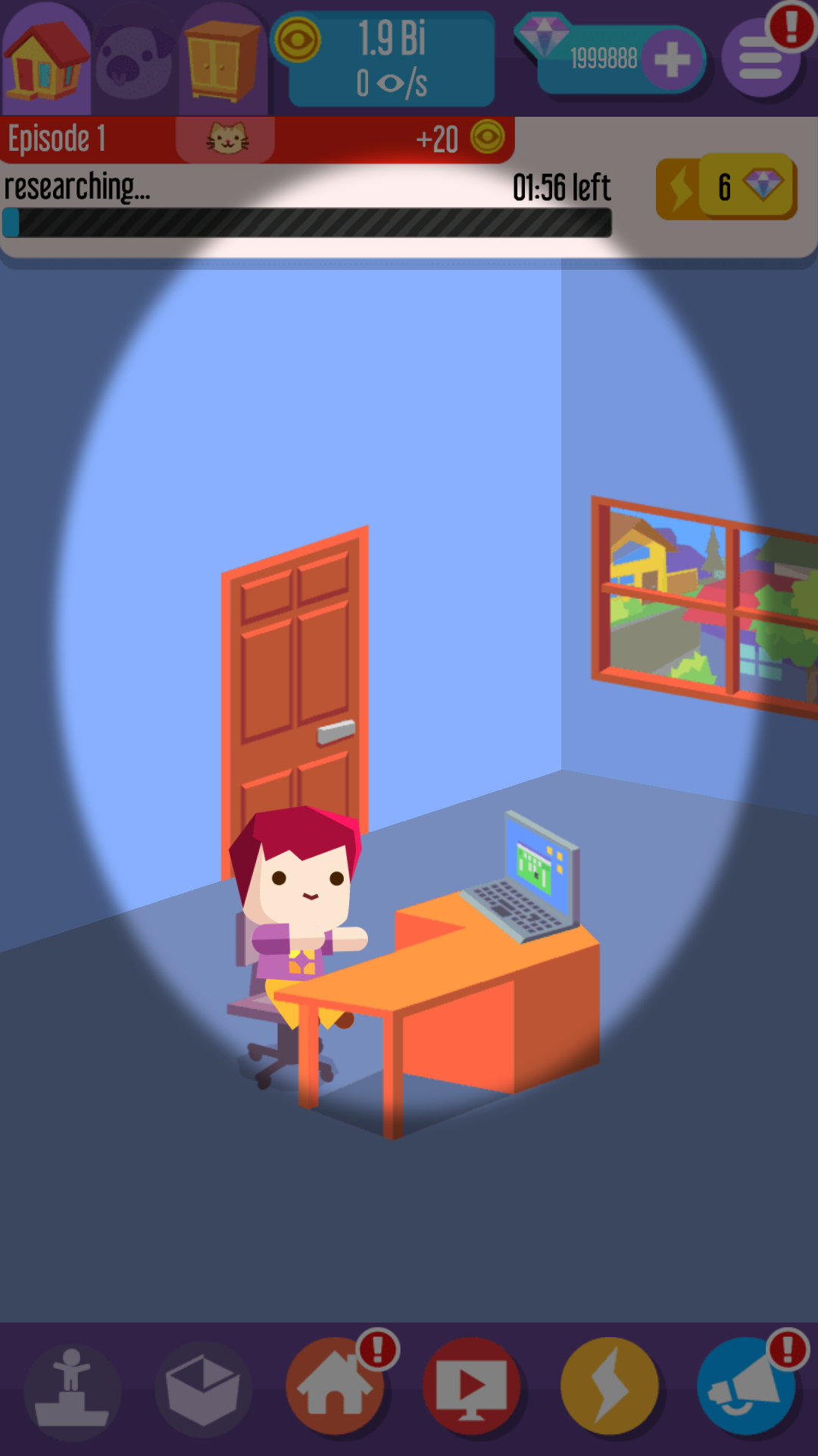 互联网病毒最新破解版游戏截图
