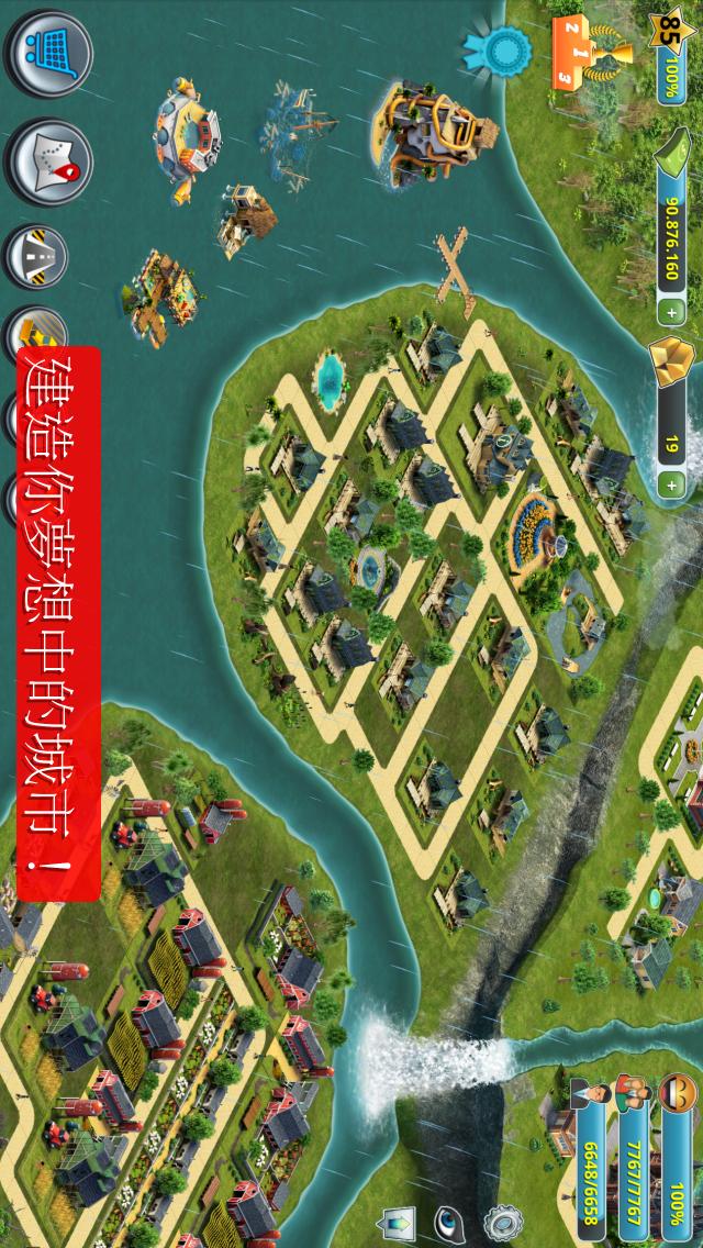 城市岛屿3建筑模拟中文最新破解游戏截图