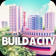 城市岛屿3建筑模拟图标