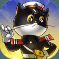 黑猫警长联盟破解版图标