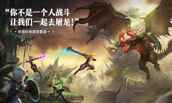 龙之谷2游戏截图