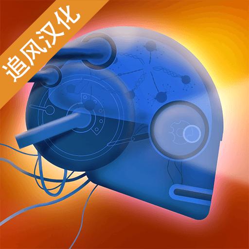 外来者逝后汉化v1.0.1 安卓版