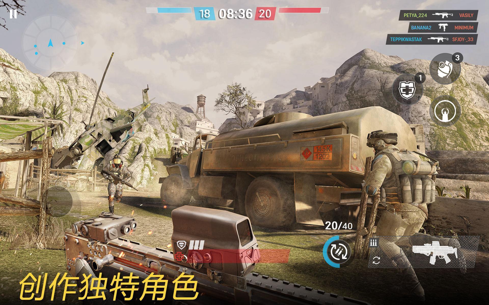 战争前线手游最新版安卓版游戏截图