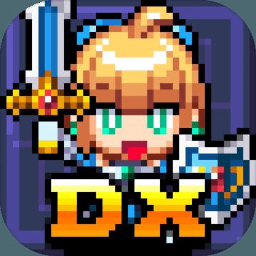 魔女的迷宮DX破解版图标
