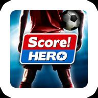 足球英雄最新破解版图标