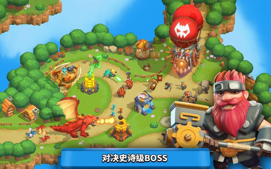 荒野天空塔防最新破解版游戏截图