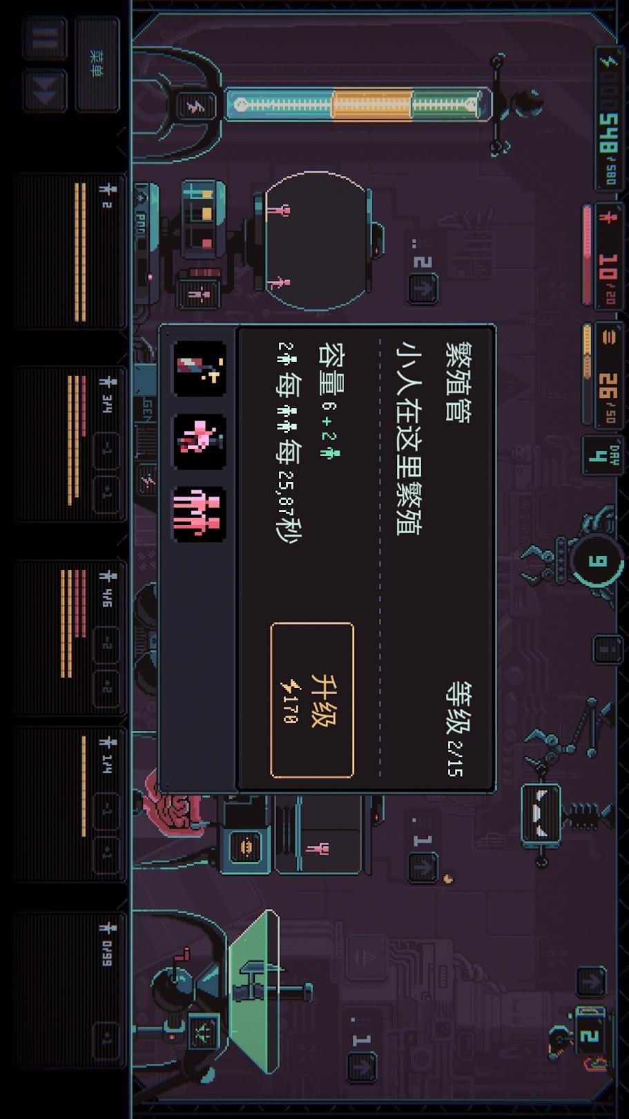 君主3K破解版游戏截图