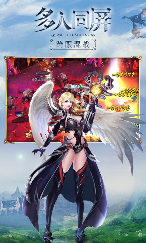 幻游猎人(官方版)游戏截图