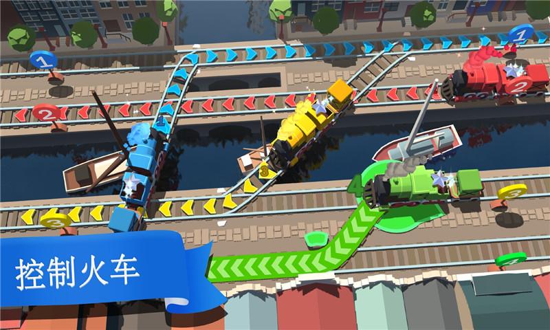 火车调度员世界游戏截图