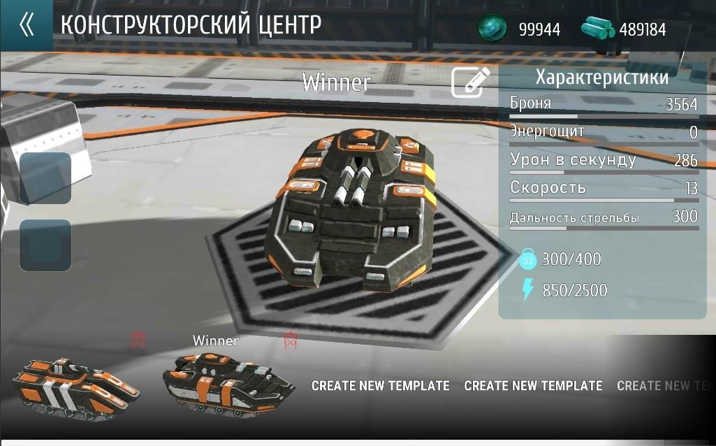 坦克冲突机甲战争最新无限金币破解版游戏截图