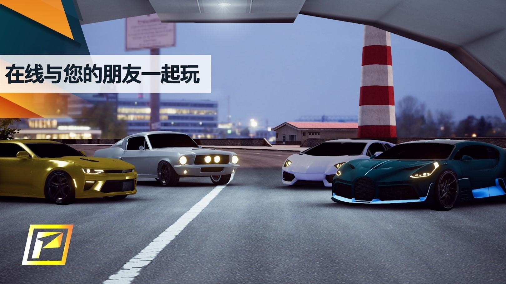 飙速车神无限金币最新破解版游戏截图