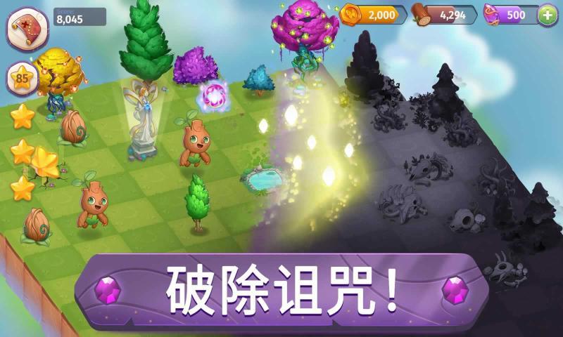 合并魔法最新破解版游戏截图