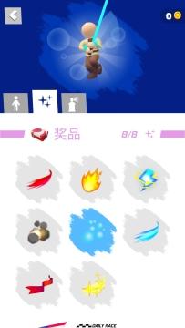跑酷比赛自由跑游戏最新破解版游戏截图