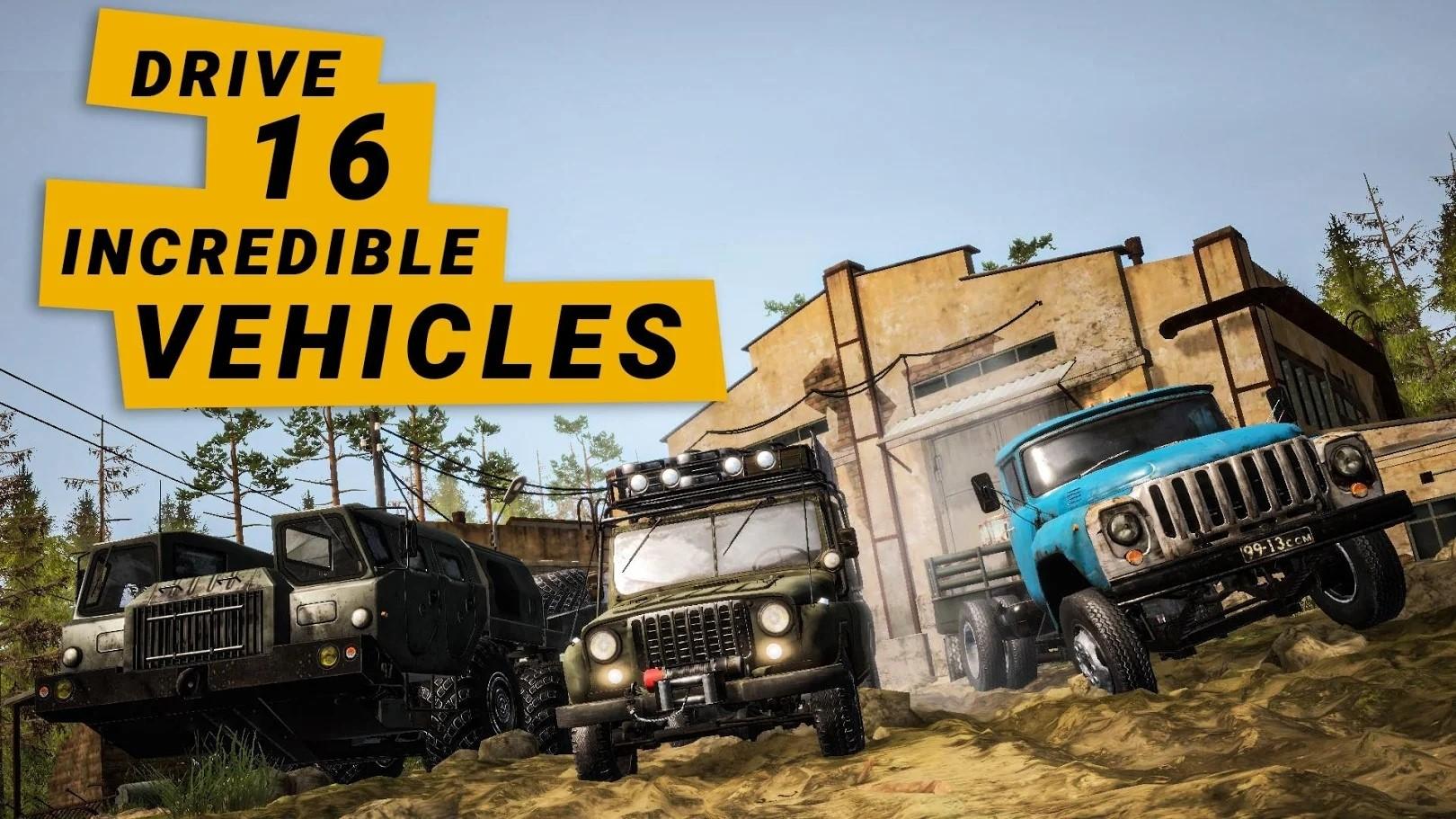旋转轮胎泥泞奔驰车辆解锁破解版游戏截图