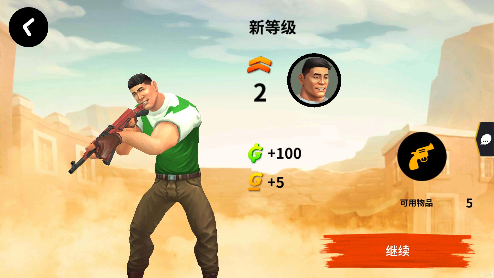 爆裂枪战最新破解版游戏截图