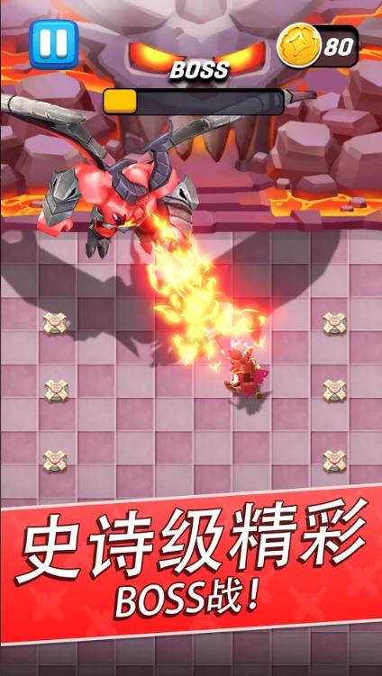 通道猎人中文破解版游戏截图
