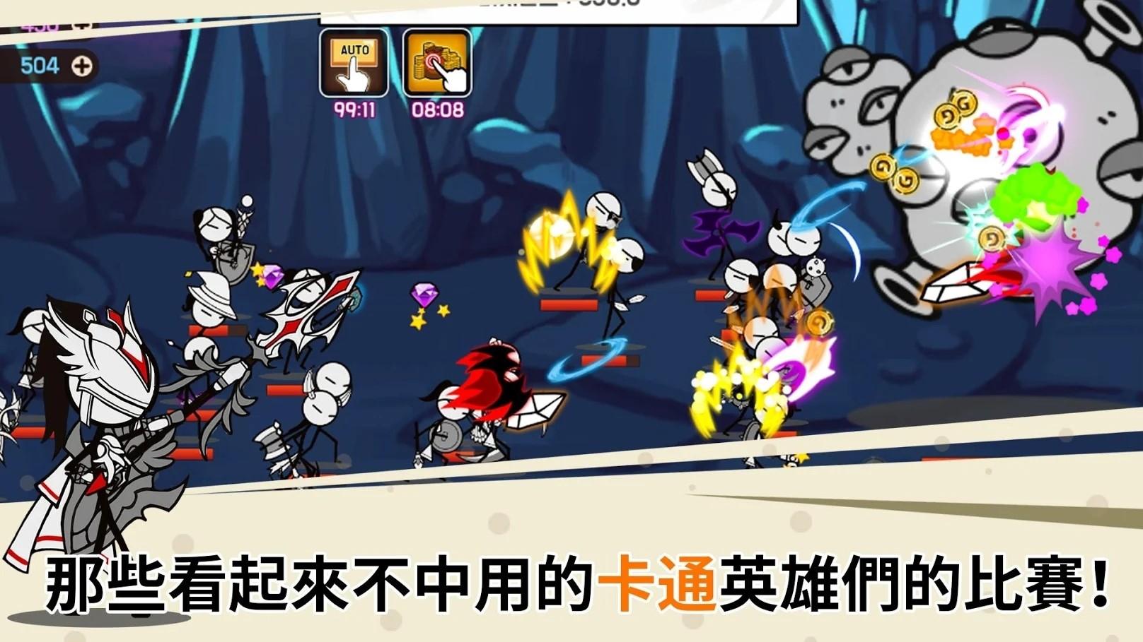 卡通传说无限金币版游戏截图
