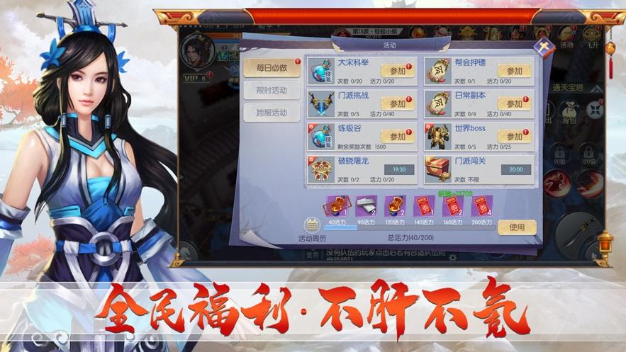 武破沧海红包版游戏截图