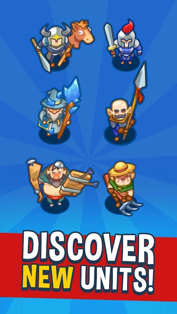 合并王国破解版游戏截图
