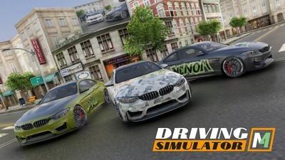 宝马模拟器解锁全部车辆版游戏截图