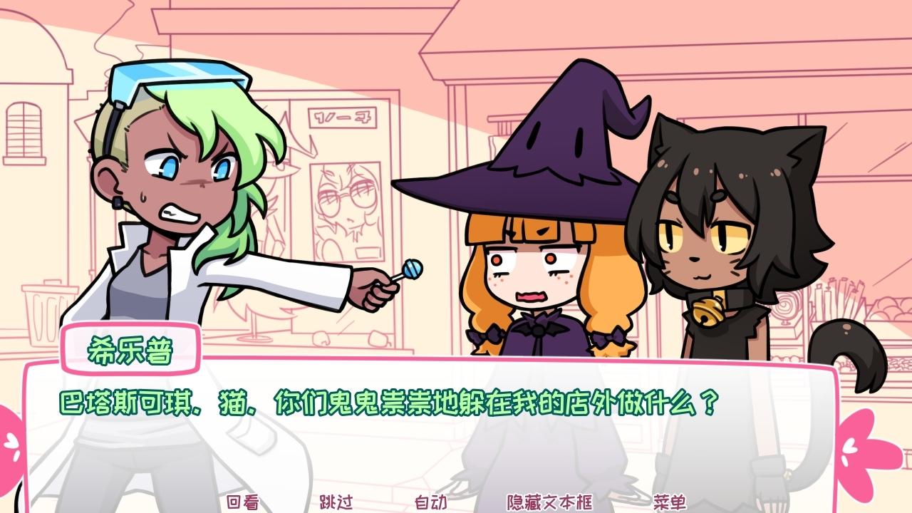 希乐普与终极糖果安卓最新版游戏截图