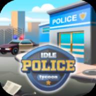 放置警察大亨0.9.4最新破解版图标