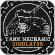 坦克机械师模拟器图标