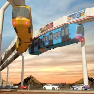 高架列车驾驶模拟器汉化版图标