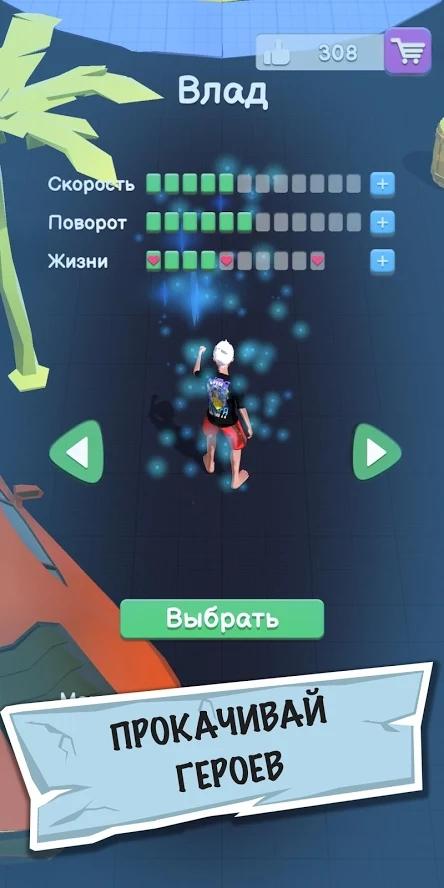 逃跑挑战破解版游戏截图