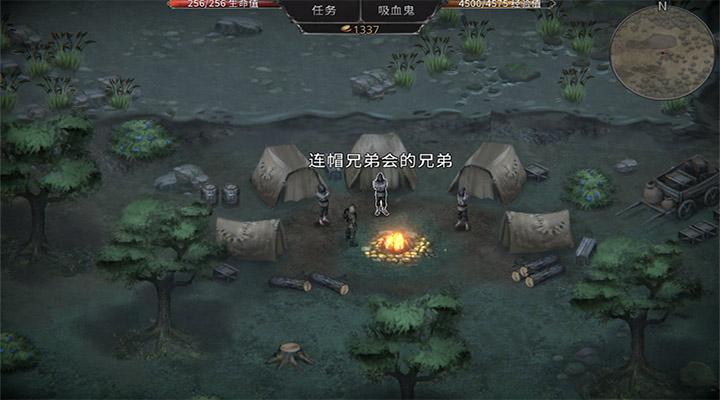 吸血鬼的堕落起源中文破解版游戏截图