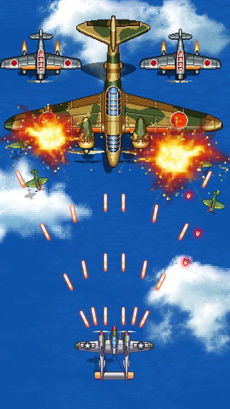 1945年经典射击最新版游戏截图