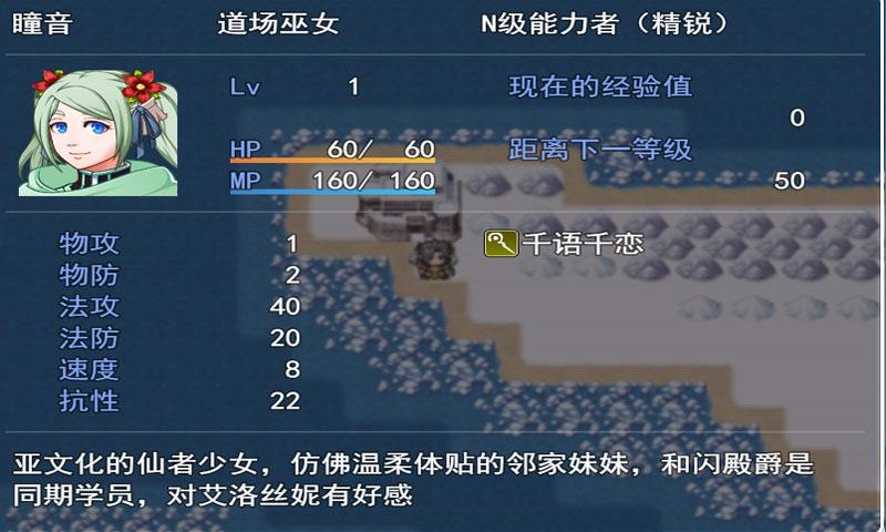 银仙神殿测试版游戏截图